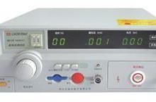 供应直销LK2673C/电容器耐压测试仪宙特供应批发