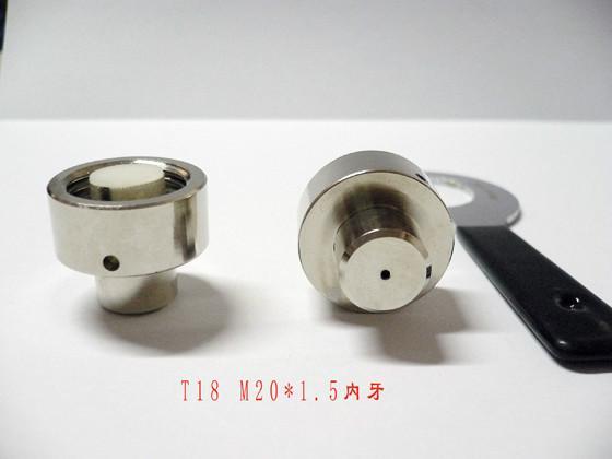 供应北京雾化节能水嘴 喷雾式节水器价格 雾状节水器报价