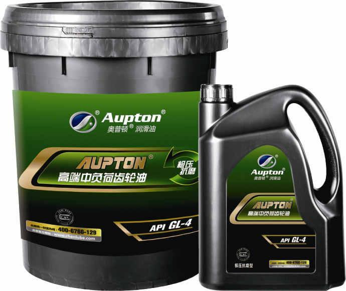 供应奥普顿高端中负荷齿轮油GL-4