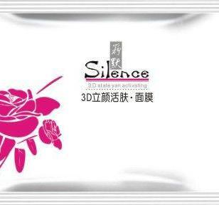 Silence静默3D立颜活肤面膜图片