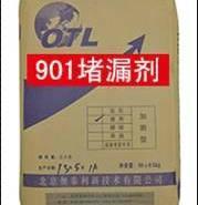 天津区域901堵漏剂图片