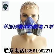 供应青岛防毒口罩供应商