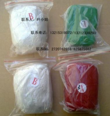超轻棉花泥图片/超轻棉花泥样板图 (4)