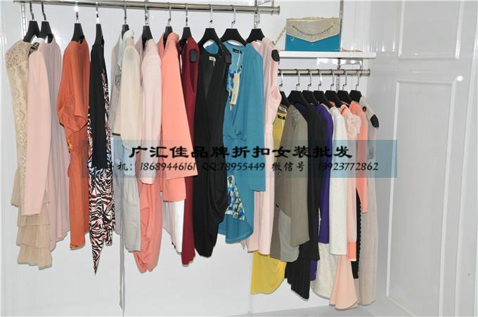 供应羊绒大衣价格品牌折扣女装折扣批发