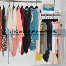 供应羊绒大衣价格品牌折扣女装折扣批发图片