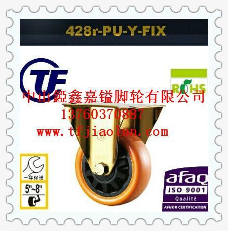 重型焊接美式通花白尼龙定向轮厂家,重型焊接美式通花白尼龙定向轮价格,重型焊接美式通花白尼龙定向轮销售