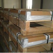 供应3003-H24化工产品铝板