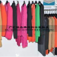 莱诗贝丝dnf雪魈皮大衣品牌折扣图片