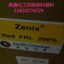 供应用于印染厂|电镀厂|油墨厂的昆山回收染料,哪里回收薄荷脑。电镀助剂回收价格批发