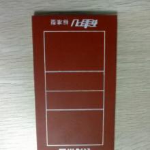 供应广东省长河硅PU康体产品、乒乓球场、羽毛球场、网球场地硅PU材料