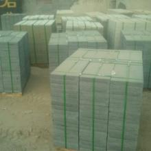 供应2公分滨州青,2公分滨州青石材,2公分滨州青毛光板图片