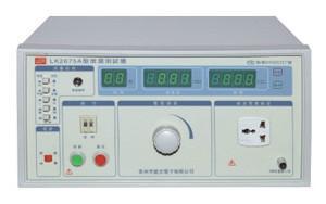 供应宙特LK2675E(无源泄漏)电流测试仪