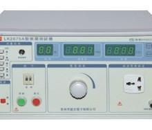 供应宙特供应LK2675A型泄漏电流测试仪