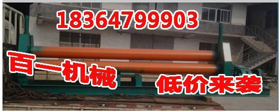 供应电动卷板机丨平板卷板机厂家丨2米卷板机型号齐全