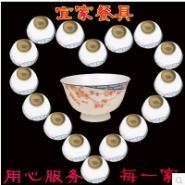 16头餐具图片