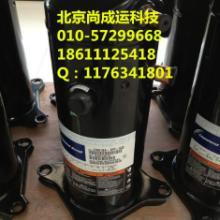 12匹艾默生谷轮空调压缩机VP144KSE-TFP-522