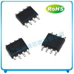供应RZC2002双USB车充芯片