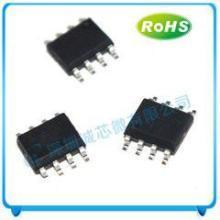 供应RZC2002双USB车充芯片批发