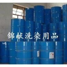 供应美孚石油溶剂