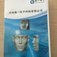 供应人脸识别智能门禁访客登记管理系统