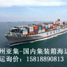 供应上海集装箱海运公司_上海内贸海运公司_上海国内海运_国内海运公司