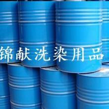 供应GINXIAN石油溶剂