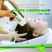 供应台湾原产毛囊生发检测仪130万像素生发护发用毛发检测仪