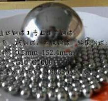 供应50.8mm-200mm特大钢球轴承钢球批发
