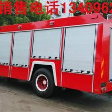 供应庆铃水罐消防车价格_本溪140消防车价格