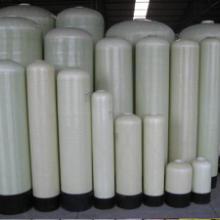 供应玻璃钢罐体/玻璃钢树脂罐/离子交换树脂罐/预处理玻璃纤维罐批发