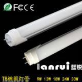 供应蓝锐t8高功率因素led灯管