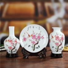 供应陶瓷花瓶三件套