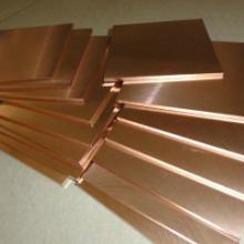 供应直销钨铜合金电极板材型圆型方型