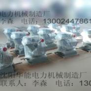 沈阳电力总厂NGF叶轮给粉机十字块图片