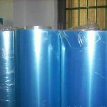 供应增光膜 增光膜厂家 增光膜价格 广东增光膜 增光膜批发 增光膜厂商