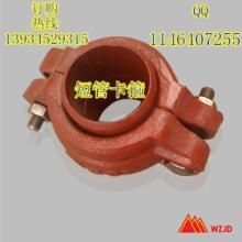 山西阳泉管道紧固件、排污管道高压卡箍接头、卡箍使用说明