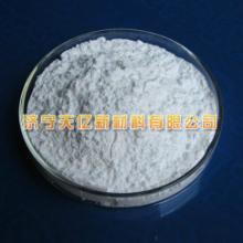 供应用于催化剂助剂的99.99氧化镧氧化铈氧化钇批发