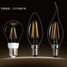 供应LED灯丝球泡加盟条件,LED灯丝球泡连锁店加盟条件,LED灯丝球泡专卖