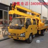 供应液压升降平台车18米高空作业车品牌推荐13409624966