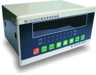 供应XK3110-G1控制系统配料管理控制器