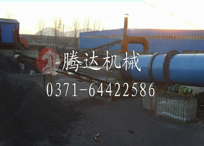 供应煤泥烘干机