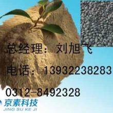 供应钢渣粉粘结剂