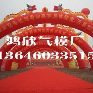 18米双龙拱门图片