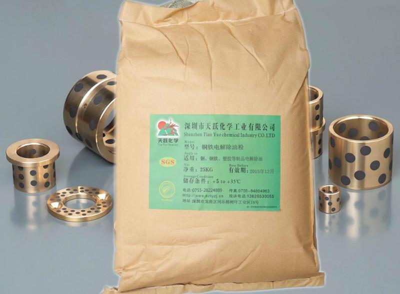供应铜铁电解除油粉12年大品牌