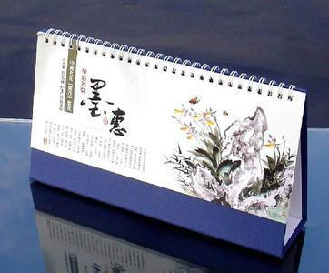 台历设计印刷图片/台历设计印刷样板图 (2)