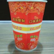 12盎司24K精品豆浆纸杯图片