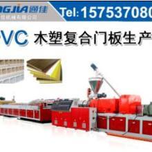 供应pvc木塑建筑模板设备批发