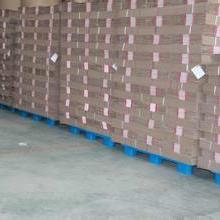 供应高强瓦楞纸箱厂家高强瓦楞纸箱报价高强瓦楞纸箱价格批发