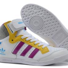供应正品阿迪达斯/adidas三叶草系列范冰冰新款批发