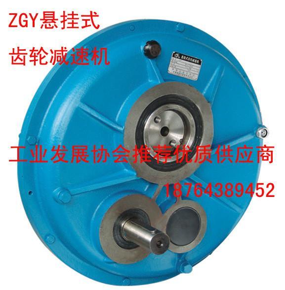 现货供应搅拌站斜皮带专用ZGY550减速机,厂家直销,没有中间商赚差价